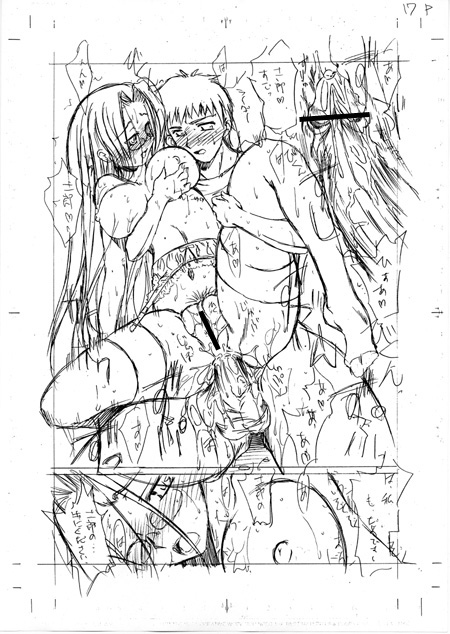 stay novel night sex fate visual Samus and the baby metroid